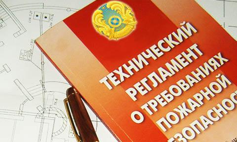 оценка пожарных рисков  copr.kz